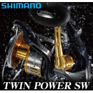 New 15 Twin Power SW