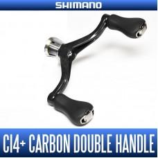 Ручка в сборе (Handle Assembly) CI4+ Carbon Double Handle 90mm