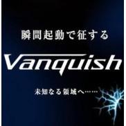 NEW 2016 VANQUISH