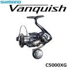 Катушка Shimano 19 Vanquish C5000HG