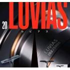 Серия катушек Daiwa 20 Luvias LT