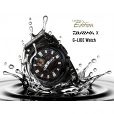 Часы Limited Edition Daiwa X G-Lide Watch