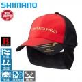 Кепка Shimano Nexus Thermal Cap Limited Pro CA-116Q