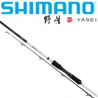 Спиннинги Euro Shimano Yasei Sea Bass