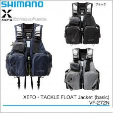 Жилет рыболовный Shimano Extreme Fusion XEFO VF-272N