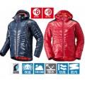 Куртка супер теплая изоляционная Shimano JA-091Q