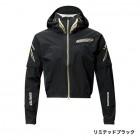 Куртка Shimano NEXUS GORE-TEX® LIMITED PRO RA-011P