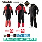 Костюм Shimano NEXUS GORE-TEX® LIMITED PRO RB-111L