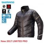Куртка пуховая Shimano Nexus LIMITED PRO JA-152Q