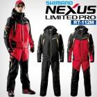 Костюм Shimano Nexus Limited Pro GoreTex RT-112M