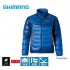 Куртка пуховая Shimano JA-052M