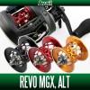 Тюнинг шпуля AVAIL Microcast Spool MGX57RR