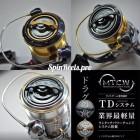 Гайка фрикциона M.T.C.W. TD System для катушек Shimano