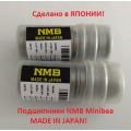 Миниатюрные закрытые подшипники, оригинал NMB Minebea (Made in Japan)