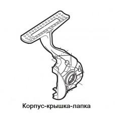 Корпус - боковая крышка - лапка (side cover) Shimano Rarenium CI4+ (FB) (2012)