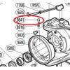 Фиксатор (пластик) открытой дужки Shimano - Click Pin