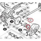 Шайба регулировочная для главной пары Shimano 18 STELLA FJ