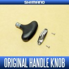 Кноб - оригинал Shimano 2014 STELLA - type T (size S)