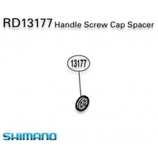 Деталь Shimano - RD13177 - Handle Screw Cap Spacer