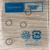 Шайбы регулировочные для ручки кноба Shimano (комплект 4 шт)