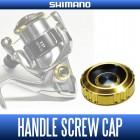 Крышка-заглушка (колпачок) отверстия для ручки Shimano 2013 STELLA SW