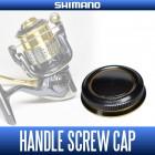 Крышка-заглушка (колпачок) отверстия для ручки Shimano 2014 STELLA (FI) Black
