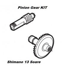Комплект деталей Pinion Gear (главная пара) для Shimano Soare BB 2013