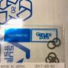 Шайба регулировочная Shimano SUS 5.1x6.9x0.15