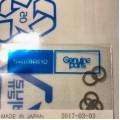 Шайба регулировочная Shimano SUS 4.05x5.8x0.1