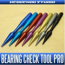Инструмент для проверки подшипников Bearing Check Tool PRO (цвета в ассортименте)