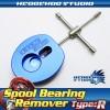 Инструмент Spool Bearing Pin Remover Type:R (цвета в ассортименте)