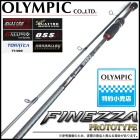 Спиннинг OLYMPIC GRAPHITELEADER 2017 FINEZZA PROTOTYPE