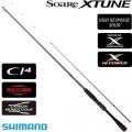 Спиннинг RockFish Shimano Soare XTUNE