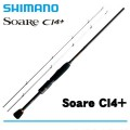 Спиннинг RockFish Shimano 13 Soare CI4+