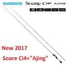 Спиннинги RockFish Shimano 17 Soare CI4+ [Ajing]