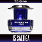Запасная шпуля spare spool Daiwa 15 SALTIGA