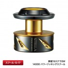 Шпуля Yumeya Shimano 19 Stella SW 14000 (S-17)