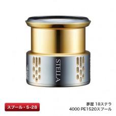 Запасная шпуля Spare Spool Yumeya Shimano 18 STELLA 4000 PE 1520 (S-28)