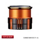 Запасная шпуля Yumeya Shimano 19 Vanquish C2000 N2010 (S-27)