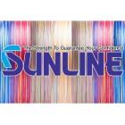 SUNLINE (Japan)