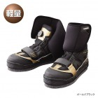 Ботинки забродные Shimano LIMITED PRO FS-122K