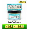 Смазка Daiwa Gear Grease 104 (GA0006)