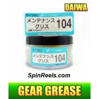 Смазка Daiwa Gear Grease 104 (GA0006)