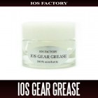 Смазка густая IOS FACTORY Gear Grease