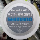 Смазка Shimano Friction Ring Grease (RD10151)