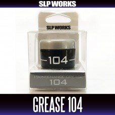 Смазка Daiwa SLP WORKS Maintenance Grease 104