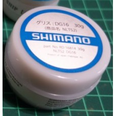 Смазка Shimano grease DG16 (NLTS2)