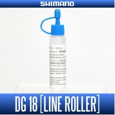 Смазка Shimano DG18 (Water Repellent)