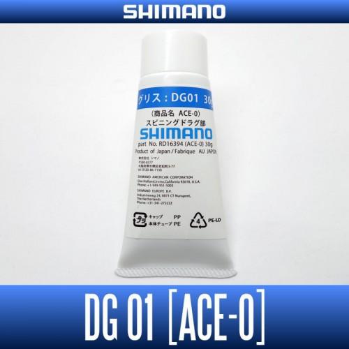 смазка для катушек shimano шимано ace-0