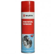Очиститель тормозов спрей WURTH (500ml)